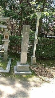 厳島神社.jpg